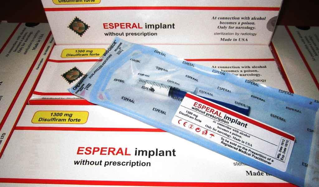 Имплантация препарата Эспераль в Горках 6 стоимость