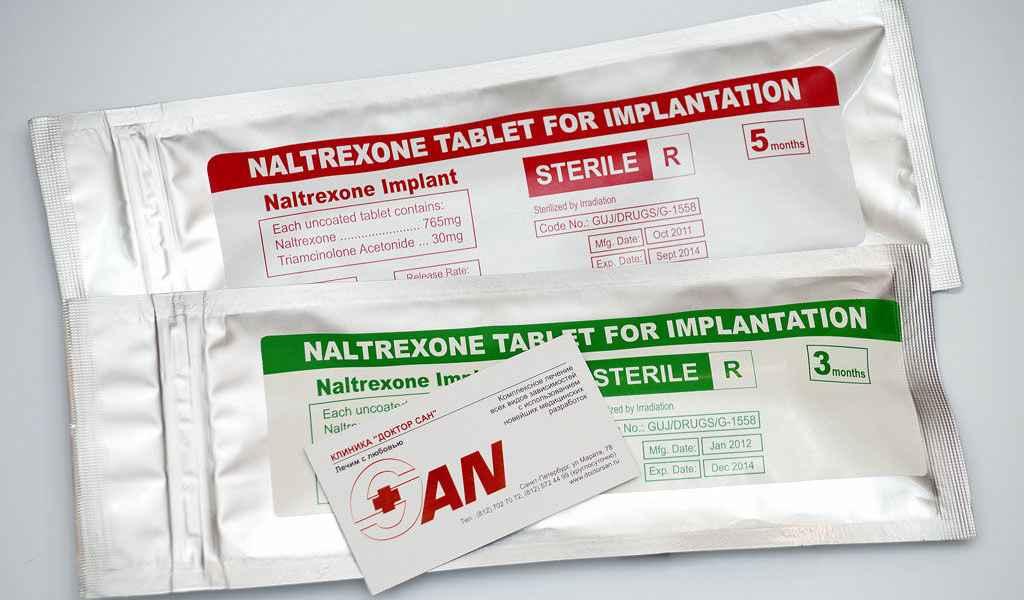 Имплантация Налтрексона в Горках 6 цена